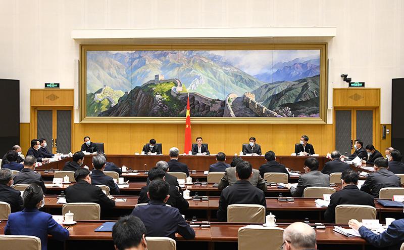 鸿图平台用户登录入口韩正主持召开推动黄河流域生态保护和高质量发展领导小组全体会议